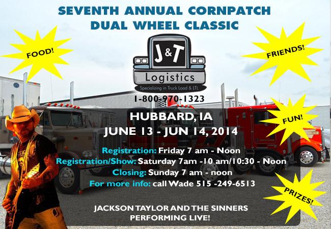 jt_logistics2014